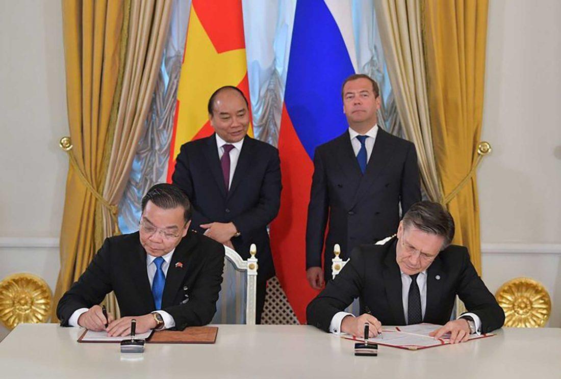 Nükleer Bilim ve Teknoloji Merkezi inşaatı için hükumetler arası anlaşması imzalandı